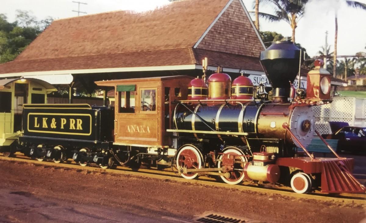 Porter Steam Locomotive #1
